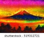 Mount Fuji    Colorful...