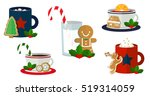 set of christmas hot drink. | Shutterstock .eps vector #519314059