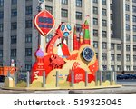 moscow. russia   june 10  2016  ...   Shutterstock . vector #519325045