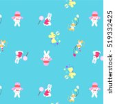 pattern with cute animals. | Shutterstock .eps vector #519332425