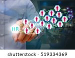 human resources management... | Shutterstock . vector #519334369