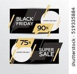 black friday sale. design... | Shutterstock .eps vector #519335884