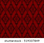 floral pattern of geometric...   Shutterstock .eps vector #519337849