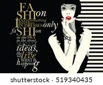 fashion quote with woman in... | Shutterstock .eps vector #519340435