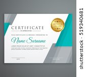 stylish certificate template... | Shutterstock .eps vector #519340681