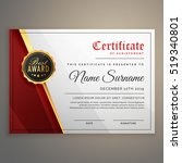 beautiful certificate template... | Shutterstock .eps vector #519340801
