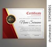 beautiful certificate template... | Shutterstock .eps vector #519340801