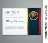 premium style modern... | Shutterstock .eps vector #519340807