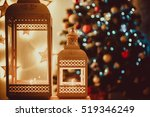 close up of christmas lantern... | Shutterstock . vector #519346249