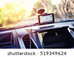Close-up of gps navigation system In car - stock photo