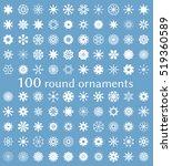 big mega set of 100 different... | Shutterstock .eps vector #519360589