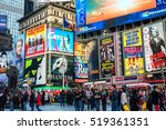 new york   april 9  crowds and... | Shutterstock . vector #519361351