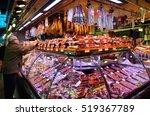 barcelona  spain   november 11  ... | Shutterstock . vector #519367789