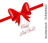 happy new year. red satin gift...   Shutterstock .eps vector #519369661