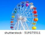 Multicolour Ferris Wheel On...