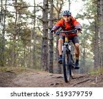 cyclist riding the bike on the...   Shutterstock . vector #519379759