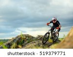professional cyclist riding the ... | Shutterstock . vector #519379771