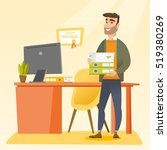 caucasian happy hipster office... | Shutterstock .eps vector #519380269