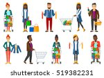 thoughtful man standing near... | Shutterstock .eps vector #519382231