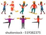 professional figure skater... | Shutterstock .eps vector #519382375