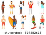 man holding volleyball ball in... | Shutterstock .eps vector #519382615