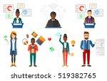 female speaker standing at... | Shutterstock .eps vector #519382765