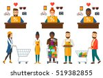man pushing supermarket trolley ... | Shutterstock .eps vector #519382855