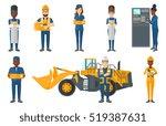 welder wearing protective mask... | Shutterstock .eps vector #519387631