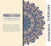 tribal mandala design. vintage... | Shutterstock .eps vector #519391069