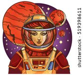 girl in a spacesuit for t shirt ... | Shutterstock .eps vector #519398611
