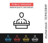 vector public speaker icon....   Shutterstock .eps vector #519415849