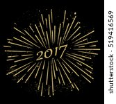 2017 starburst vector   Shutterstock .eps vector #519416569