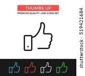 vector thumbs up icon. like... | Shutterstock .eps vector #519421684