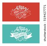happy holidays logotype...   Shutterstock .eps vector #519427771