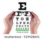 black eye glasses in women's... | Shutterstock . vector #519428641