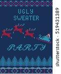 vector illustration of ugly... | Shutterstock .eps vector #519431389