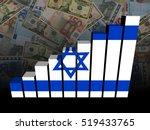 israeli flag bar chart over... | Shutterstock . vector #519433765