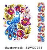 Decorative Painting With Flora...