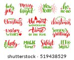 vector handwritten christmas... | Shutterstock .eps vector #519438529