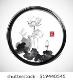 lotus flowers in black enso zen ... | Shutterstock .eps vector #519440545