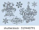 set of christmas lettering...   Shutterstock .eps vector #519440791