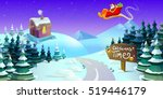 Santa Claus Sleigh Fly Over Th...