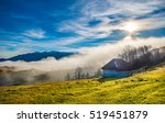 rural landscape with fog in... | Shutterstock . vector #519451879