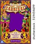 mardi gras festival poster...