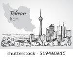 Tehran Cityscape   Iran. Sketc...