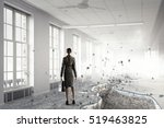 overcoming crisis break . mixed ... | Shutterstock . vector #519463825