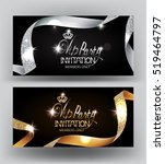 elegant vip party invitation... | Shutterstock .eps vector #519464797