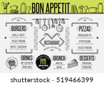 Placemat menu restaurant food brochure, cafe template design. Creative vintage brunch flyer with hand-drawn graphic.  | Shutterstock vector #519466399