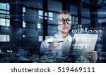 innovative technologies in... | Shutterstock . vector #519469111