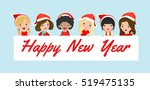 santa woman peeping behind... | Shutterstock .eps vector #519475135